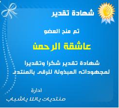 award_3asheka.png