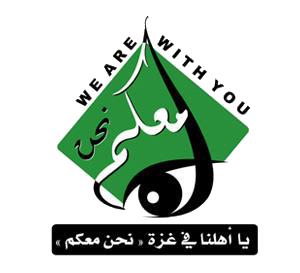 تأمينت الحوادث العامة Gaza_ma3akom
